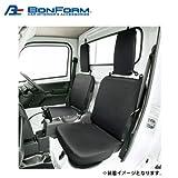 BONFORM ( ボンフォーム ) シートカバー ドライビングシート 軽トラック用 フロント2枚 ブラック 2140-33BK