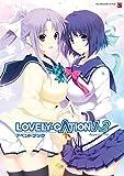 LOVELY×CATION1&2 アペンドブック<LOVELY×CATION1&2 アペンドブック> (TECHGIAN STYLE)