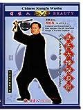 Wu-Style Tai Chi Health Sword