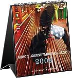 ヨーロッパを旅してしまった猫と12ヶ月2009カレンダー C-214-NH