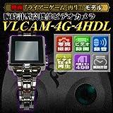 【ライアーゲームー再生ーモデル】腕時計型高機能ビデオ 4G内蔵