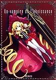 いいなり!!吸血姫 1 (1) (MFコミックス アライブシリーズ)