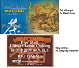 Vintage Wuyi Oolong (WuLong) + China Classic Min-Nan Oolong (Wu Long) Tea - 200 Tea Bags (14 Oz, 2 Boxes)