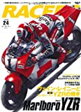 RACERS Vol.24 Marlboro YZR Part2 後編 (SAN-EI MOOK)