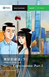 Image of Great Expectations: Part 2: Mandarin Companion Graded Readers Level 2 (Chinese Edition)