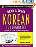 Read and Speak Korean for Beginners w...