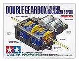 楽しい工作シリーズ No.168 ダブルギヤボックス 左右独立4速タイプ (70168)