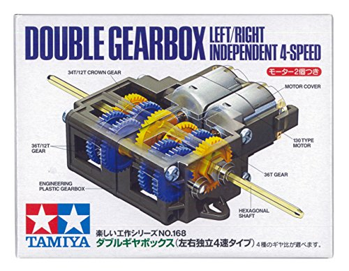 70168-Double-Gear-Box-4-Speed-japan-import