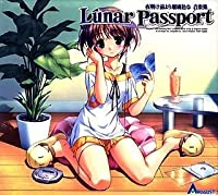  -Lunar Passport-