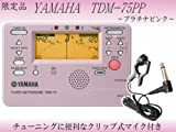 YAMAHA `[i[gm[@TDM-75PP@v`isN Nbv}CN Zbg