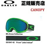 15-16 OAKLEY オークリー ゴーグル【CANOPY】80s Green Collection アジアンフィット 正規品(007047-42)