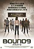 BOUND9 バウンド9 [DVD]