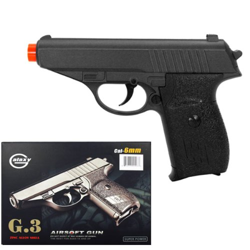 G3 Heavy Metal Airsoft Pistol Gun 6&#8243; Long
