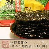 京都キムチのほし山 韓国のり 味付 3袋入り