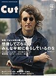 Cut (カット) 2007年 12月号 [雑誌]