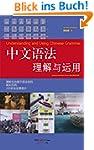 Understanding and Using Chinese Gramm...
