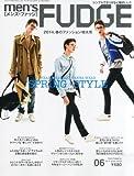 men's FUDGE (メンズファッジ) 2014年 06月号 [雑誌]