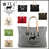 WILL LEATHER GOODS ウィルレザー Small Classic Carry All キャンバス レザー トートバッグ 31057