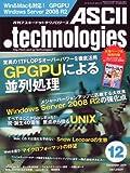 ASCII.technologies (アスキードットテクノロジーズ) 2009年 12月号 [雑誌]