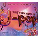 The Very Best of J-Pop (Vol. 3) ~ Very Best of J-Pop
