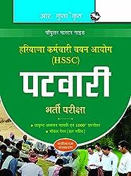 Haryana Ssc- Patwari Recruitment Exam Guide (Haryana State Exams)