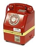 電話銀行 / タルガ