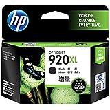 HP CD975AE Cartuccia Inkjet 920XL, Nero