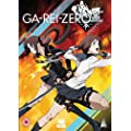Garei Zero Collection [DVD]