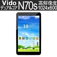 【JNHオリジナル】N70S デュアルコア 7インチ1024x600 Android 4.2.2 初期化しても日本仕様 自然な日本語フォント JNHオリジナル日本語解説書【宅】