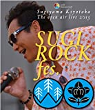 "30th Anniversary SUGIYAMA,KIYOTAKA The open air live 2013 ""SUGI ROCK fes.""【Blu-ray】"