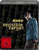 Image de Invisible Target-Amasia Premium [Blu-ray] [Import allemand]