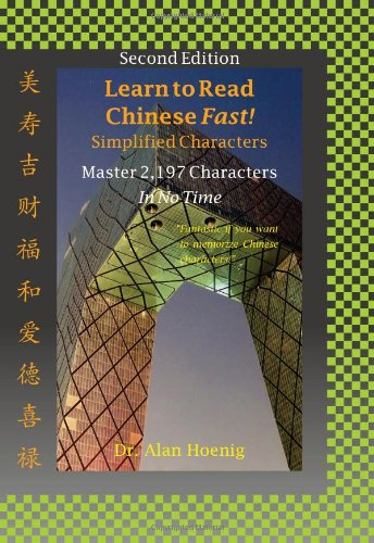 Learn to Read Chinese Fast! Simplified Characters: Master 2,197 Characters in No Time (Ezchinesey Guides)