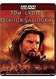 echange, troc Le dernier samouraï [HD DVD]