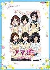 第2期アニメ「アマガミSS+」のビジュアルファンブックが3月発売