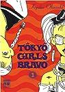T�ky� Girls Bravo, tome 1  par Okazaki