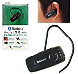 カシムラ Bluetooth3.0 イヤホンマイク マルチポイント USB BL-20