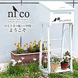 【nico】 ニコ 大人気 スタンドポスト 郵便受け ホワイト (WH) 73-801