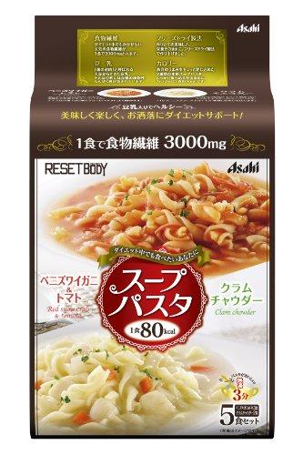 【Amazonの商品情報へ】リセットボディ スープパスタ 5食