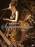 Mai Kuraki Symphonic Live -Opus 1- [DVD]