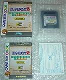 echange, troc Kanji Boy 2 - GameBoy Color - JAP