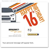 Amazon.in - E-mail Gift Card