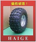 HAIGE 四輪バギー ATV ホイール付タイヤ 8インチ 18×9.50-8 HG-TH001 F