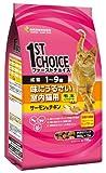 ファーストチョイス 成猫用 味にうるさい室内猫 サーモン&チキン 700g