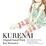 TVアニメ「紅」オリジナルサウンドトラック
