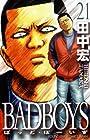BAD BOYS 第21巻