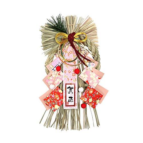 【 選べる 8種】 しめ縄 正月飾り リース 干支 迎春飾り (D3402 33cmx17cm)