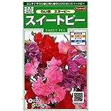 【種子】スイートピー わい性 スヌーピー 小袋