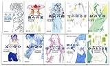 天使の卵―エンジェルス・エッグ / 村山 由佳 のシリーズ情報を見る