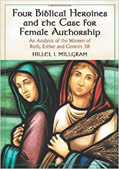 Women in Ancient Israel and the Hebrew Bible