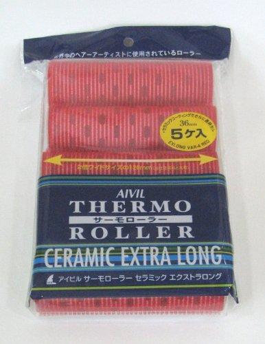 IサーモEXロングVARー4 レッド 36mm